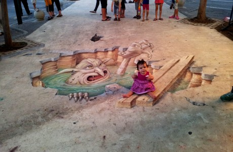 פסטיבל ציורי רצפה - רמת השרון