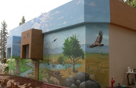 עלי גבעה - בית ספר יסודי, קיבוץ כפר גלעדי
