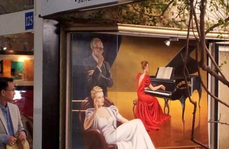 מלניק פסנתרים - תל אביב