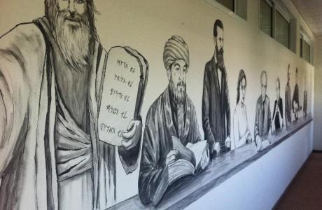IsraelExperts - משרדים, יבנה